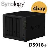 11/15-11/16限定 Synology 群暉科技 DS918+ 4Bay NAS網路儲存系統