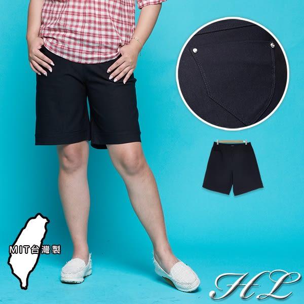 .HL超大尺碼.【18050071】台灣製MIT☆耀眼水鑽飾顯瘦舒適短褲 1色
