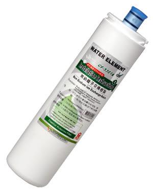 JINKON 晶工牌 ~ 快捷式《離子交換樹脂濾心》CF-5301A