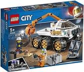 LEGO 樂高 城市系列 前進 火星探險車 60225 積木玩具 男孩