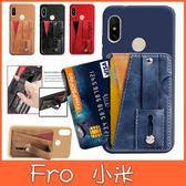 小米 紅米Note6 Pro 卡扣支架款 手機殼 插卡殼 全包邊 軟殼 多通能 保護殼