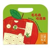 毛毛蟲吃蘋果:磁貼遊戲書