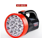 可充電強光手電遠程探照燈手提燈 家用戶外