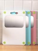 閃閃優品塑料砧板304不銹鋼菜板家用廚房占板粘板面板切菜板案板