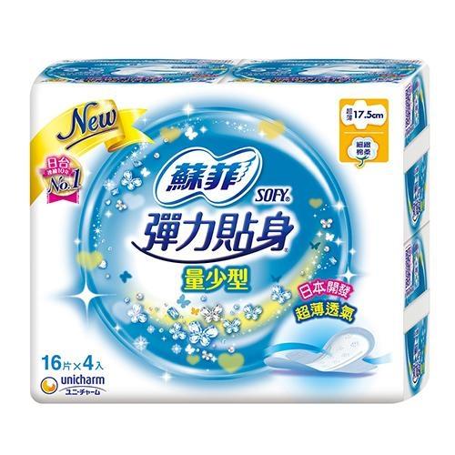 蘇菲彈力貼身-量少潔翼型衛生棉17.5cm X16片X4  包【愛買】
