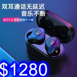 魔宴X12pro藍牙耳機 藍芽5.0雙耳分離式藍牙耳機 雙耳通話聽歌 含充電座 自動配對 Hi-Fi音質