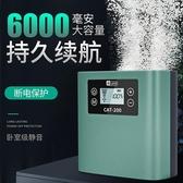 空氣幫浦 氧氣泵魚缸增氧泵USB鋰電池充電戶外釣魚養魚小型打充氧泵便攜式-享家