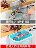 廚房垃圾桶掛式分類雜物桶家用衛生間宿舍壁掛收納桶櫥柜門專用 布衣潮人