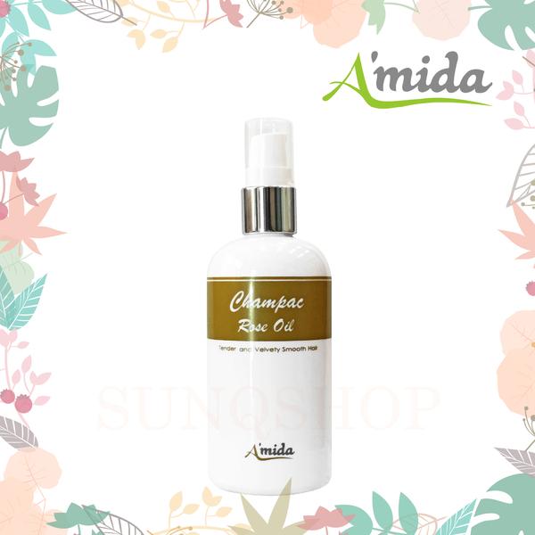 Amida蜜拉 護色香檳玫瑰油 免沖洗護髮油 100ml 。芸采小舖。