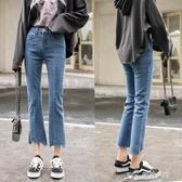 喇叭褲 高腰微喇牛仔褲女九分不規則秋冬新款垂感顯瘦彈力韓版喇叭褲 樂芙美鞋