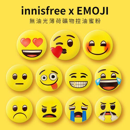 韓國 Innisfree x Emoji 無油無慮礦物控油蜜粉 5g【新高橋藥妝】多款供選