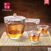 一屋窑日式茶具套装纯手工加厚日本急须玻璃功夫泡茶壶不锈钢过滤