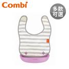 Combi 日本康貝 新防污口袋圍兜-多款可選