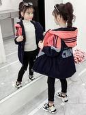 女童外套加厚2019兒童洋氣網紅秋裝大童裝冬裝夾棉風衣中長款