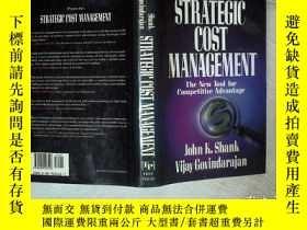 二手書博民逛書店STRATEGIC罕見COST MANAGEMENT 戰略成本管理 16開 01Y261116