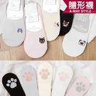 隱形襪-可愛貓咪狗狗防滑隱形襪