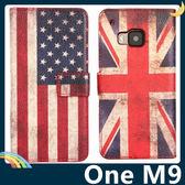 HTC One M9s 英倫國旗保護套 荔枝紋側翻皮套 復古英國/美國 支架 插卡 錢夾 磁扣 手機套 手機殼
