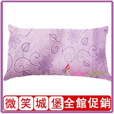 【腰枕-紫色幸運花】[含枕芯]54*30cm靠枕 枕頭[MIT精品]帶拉鏈可拆洗(下殺底價)[微笑城堡]