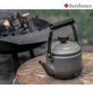 Barebones 琺瑯茶壺 Enamel Teapot CKW-379 / 茶具、煮水壺、露營炊具