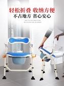 坐便器老人可折疊殘疾人坐便椅便攜日式老人便盆椅子移動馬桶家用 color shop新品 YYP