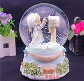 水晶球音樂盒雪花八音盒女生生日禮物藍牙公主兒童女孩女友520節WY【快速出貨八折優惠】