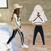 女童秋季套裝韓版女孩秋裝5一6時尚7洋氣8時髦9歲兩件套 東京衣秀