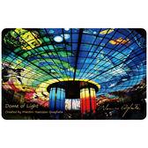 2014最美地鐵站美麗島光之穹頂紀念卡