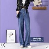 高腰牛仔褲女秋冬顯瘦顯高直筒寬鬆垂感新款百搭寬管褲拖地褲 雙十二全館免運