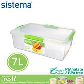 sistema 紐西蘭進口長型收納Fresh保鮮盒7L(綠色)
