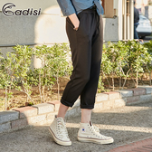 ADISI 女抽繩休閒修身錐形褲AP1911138 (S-2XL) / 城市綠洲 (吸濕快乾、透氣、無光紗、抗UV、戶外休閒)