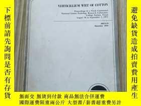 二手書博民逛書店VERTICILLIUM罕見WILT OF COTTON1089