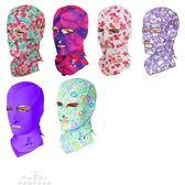 臉基尼女款防曬面罩游泳防曬防紫外線頭罩男女戶外頭套泳帽「夢娜麗莎精品館」
