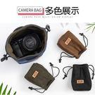 ☛【全館88折+免運費】富士xt20單反相機包佳能m6索尼a6000微單包便攜攝影內膽包保護套