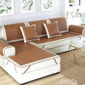 夏季涼席沙發墊布藝防滑坐墊夏天竹墊藤席簡約現代冰絲夏涼墊   麥琪精品屋