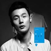 李榮浩 模特 CD (音樂影片購)