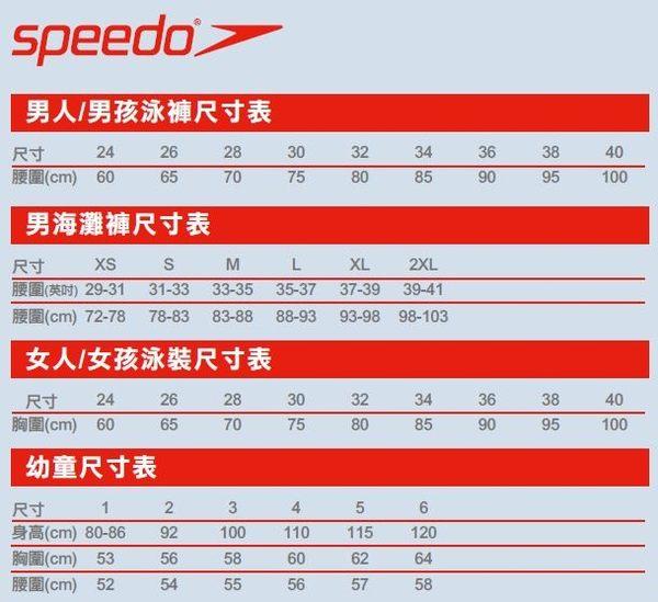 [陽光樂活]56折~SPEEDO女人美型連身泳裝 Twinstrap Placement-SD810409A787 藍-紅