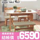 ★桌長可自由伸縮90~120CM ★可容納2-4人自由使用 ★增加物品收納空間 ★質感滿分安全無銳角