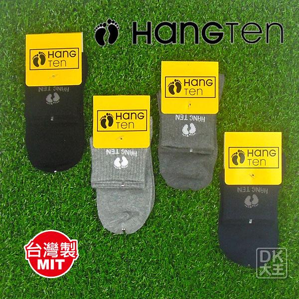 HANG TEN 20 1/2襪 學生襪 休閒襪【DK大王】