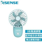 Esense 逸盛 Mini FAN USB手持風扇(顏色隨機)原價 249 【現省 130】