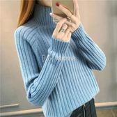 女毛衣  高領毛衣女短款套頭寬鬆針織衫女長袖打底衫  瑪奇哈朵