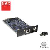 NAD MDC DD-BluOS 2i | 數位串流 - 無線高音質數位串流模組【公司貨保固+免運】