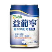 加贈4瓶 益富 益葡寧鉻100配方 不甜 250ML/瓶*24/箱◆德瑞健康家◆