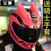 機車頭盔半全盔覆式安全帽個性酷炫賽車【步行者戶外生活館】