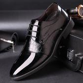 男士皮鞋冬季保暖加絨真皮黑色漆皮商務正裝潮鞋英倫尖頭休閒男鞋 一件免運