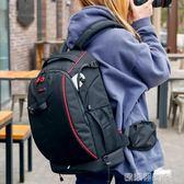 相機包 專業佳能尼康單反相機包雙肩攝影包大容量多功能戶外防水防盜背包 igo 歐萊爾藝術館
