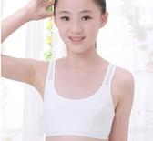 女童內衣背心 女童內衣小背心發育期9-12-15歲大童少女文胸抹胸【免運直出】