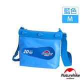 Naturehike 清漾可透視無縫防水袋 漂流袋 M藍色