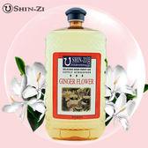 (野薑花)2000ml 薰香精油 汽化精油 薰香瓶精油 香薰瓶精油