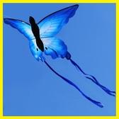 風箏 蝴蝶風箏 藍蝴蝶風箏  設計新穎漂亮 容易飛