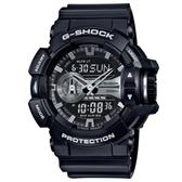 【CASIO】 G-SHOCK金屬搖滾個性運動雙顯錶-黑X銀(GA-400GB-1A)